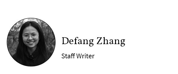 Defang Zhang_byline box